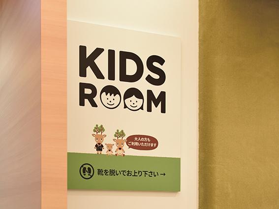 KIDS001